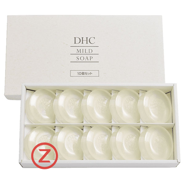 DHC Mild Soap With Package