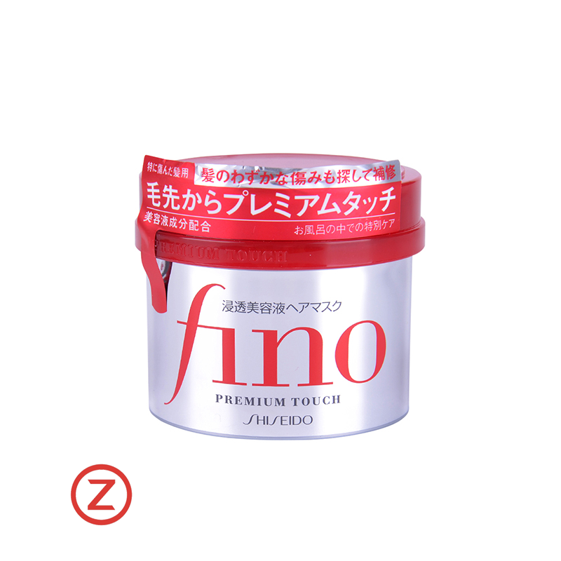 Fino Premium Touch Hair Mask ( Shiseido )